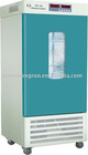 Biochemistry Cultivation Cabinet