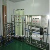 waste water recycling system with ro