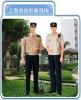 security service uniform 2012-0003