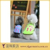 pet clothes- pet clothing- dog clothes