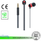 EAR1033 Flat cable metal earphones