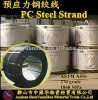 15.24mm PC Steel Strand for Bridge