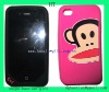 silicone mobile phone skin / cover