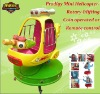 2012 Amusement kiddie ride -Prodigy Helicopter /coin operated