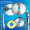 alloy inserted saw blade carbide circular insert saw blade Non-standard blade cutter