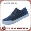 cheap men canvas shoe