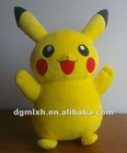 Plush & Stuffed Toys Plush Animal Toys