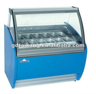 New Design Large Capacity Ice Cream Refrigerator (THAKON)