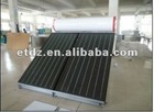 Compact No Pressure Solar Water Heater