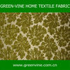 "58"" Chenille Polyester Sofa Fabric"