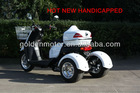 HDT-50P 50cc three wheel handicapped motorcycle