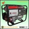 8% Off Now !! FUFA 2-10KW Portable Petrol Generators