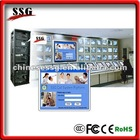 professional old people emergency alarm calling central monitor station with 2 way audio&GPS module