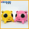Kedimei usb portable mini speaker with pig shape(S6806)