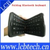 Foldable Wireless Bluetooth Keyboard For iPhone And For Ipad