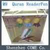 M9 High quality Quran pen
