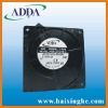 ADDA AXB1231 Special Cooling Fan