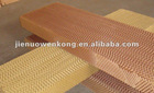 7090 Wood pulp colorful evaporative cooling pads