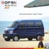 EQ6360 mini bus