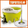 Magic Mop With S/S Basket & Four Device