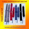 Top classic airplane buckle seat belt amusement ride belt