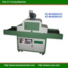 KC-M-50250UVC UV Flat Curing Machine