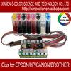 ciss for epson r2000