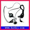 mobile earphone W595