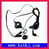 mobile earphone W595