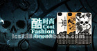 cool fashion 3D reliefs Series skin sticker for iphone 4&4s