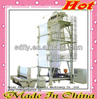 LDPE Width 18m Green House Film Blowing Machine