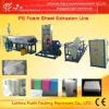 polyethylene foam machine
