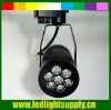7W contemporary track lighting