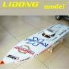 Speed boat king of shaves Gasoline BOAT model
