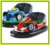 Amusement park equipment -bumper car