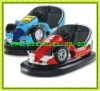 Amusement park equipment -bumper car