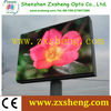P12 Outdoor Advertising LED Display