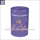 tea packing round tin can