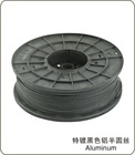 Aluminum Stop flat Wires Black Painted garment accessory