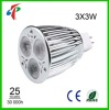 3*3W LED Spotight mr16 9W