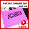 latest laptop cooling pad with removable fan