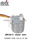 20BYJ46-S1 electric dc motor