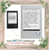 6'' TFT LCD e-book reader with WIFI