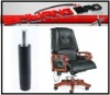office chair part