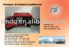 F 12v/24v accumulator charger battery charger