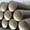 ASTM A53 B 3LPE coating pipe,API,PED,ISO certificate,ASME B36.10
