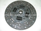 Auto Clutch Disc For TOYOTA LANDCIRISER 31250-0W031