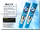 Flexpro badminton shuttlecock training series