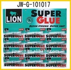 powerful SUPER GLUE