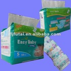 High quality EASY BABY baby diaper (small size)